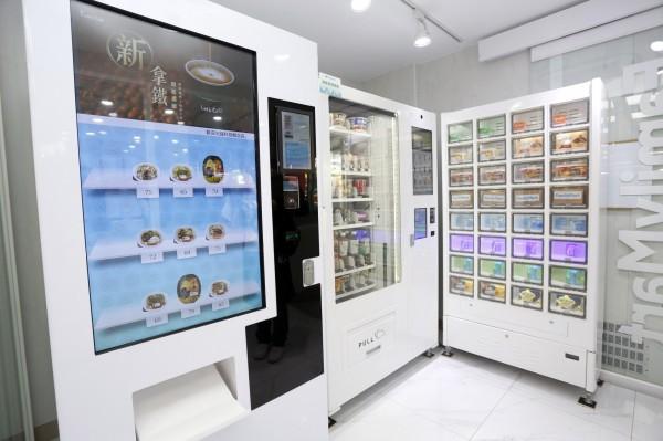 全家科技概念2號店_販賣機