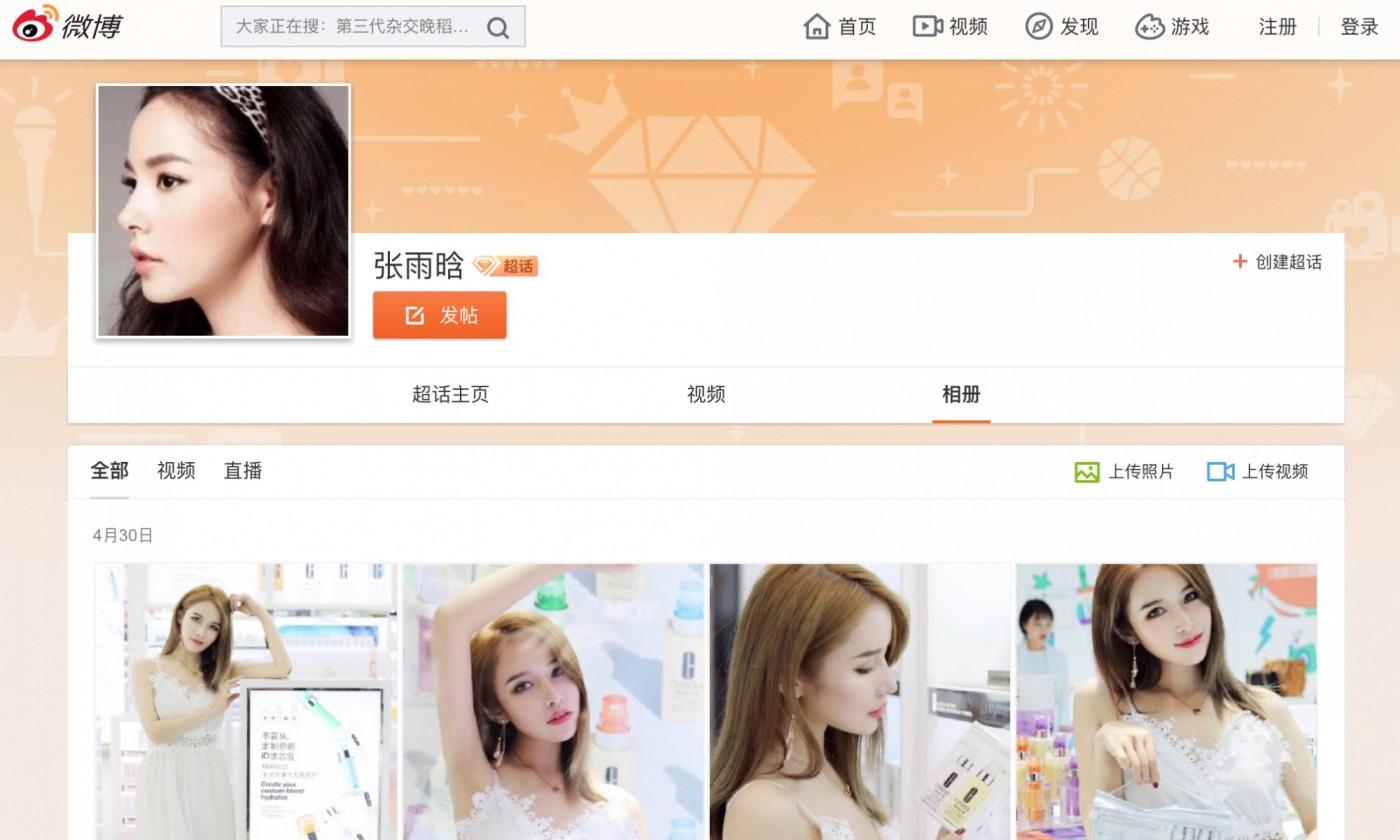 中國上演虛假流量羅生門:砸錢請網紅廣告,影片爆紅、成交量卻掛蛋