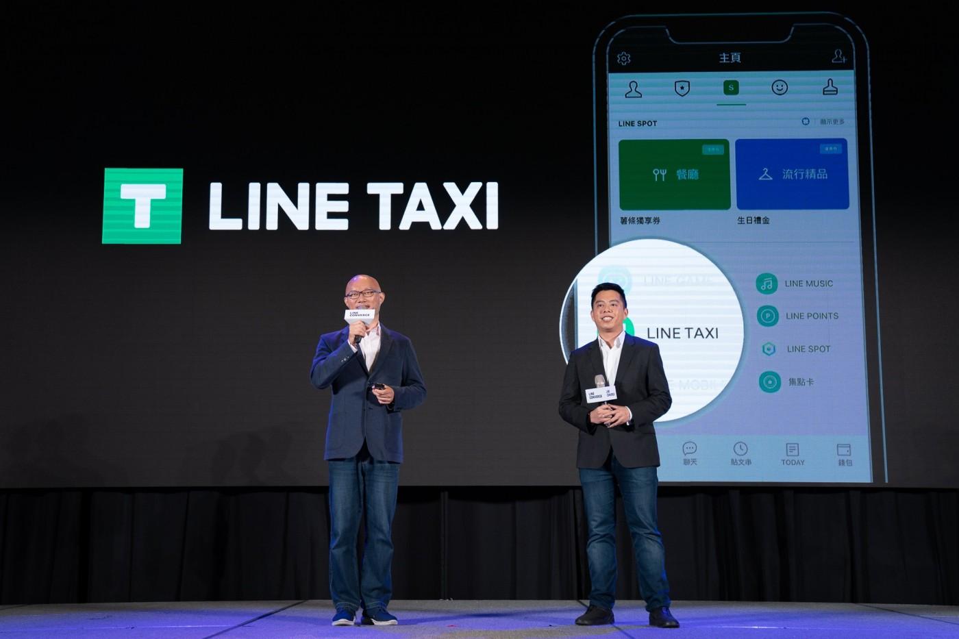 LINE TAXI登場!從整合11家夥伴服務看LINE SPOT的野望