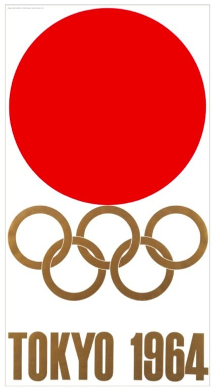 img 1571823958 98805@900 - 运动与艺术的精彩交会:那些令人眼前一亮的奥运艺术海报,免费下载!