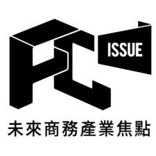 FC未來商務