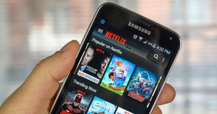 Netflix推了只要120元的超便宜訂閱方案,但有2個條件你能接受嗎?