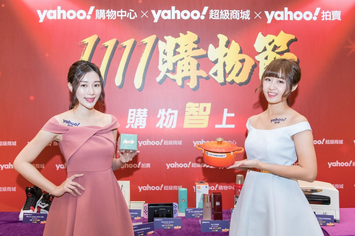 迎戰雙11!Yahoo奇摩億元級AI物流中心啟用,出貨速度快60%