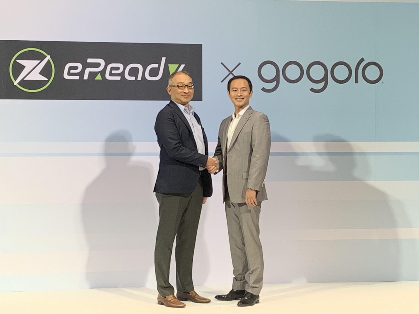 與中華emoving合作多年,為何台鈴要加入Gogoro換電幫?