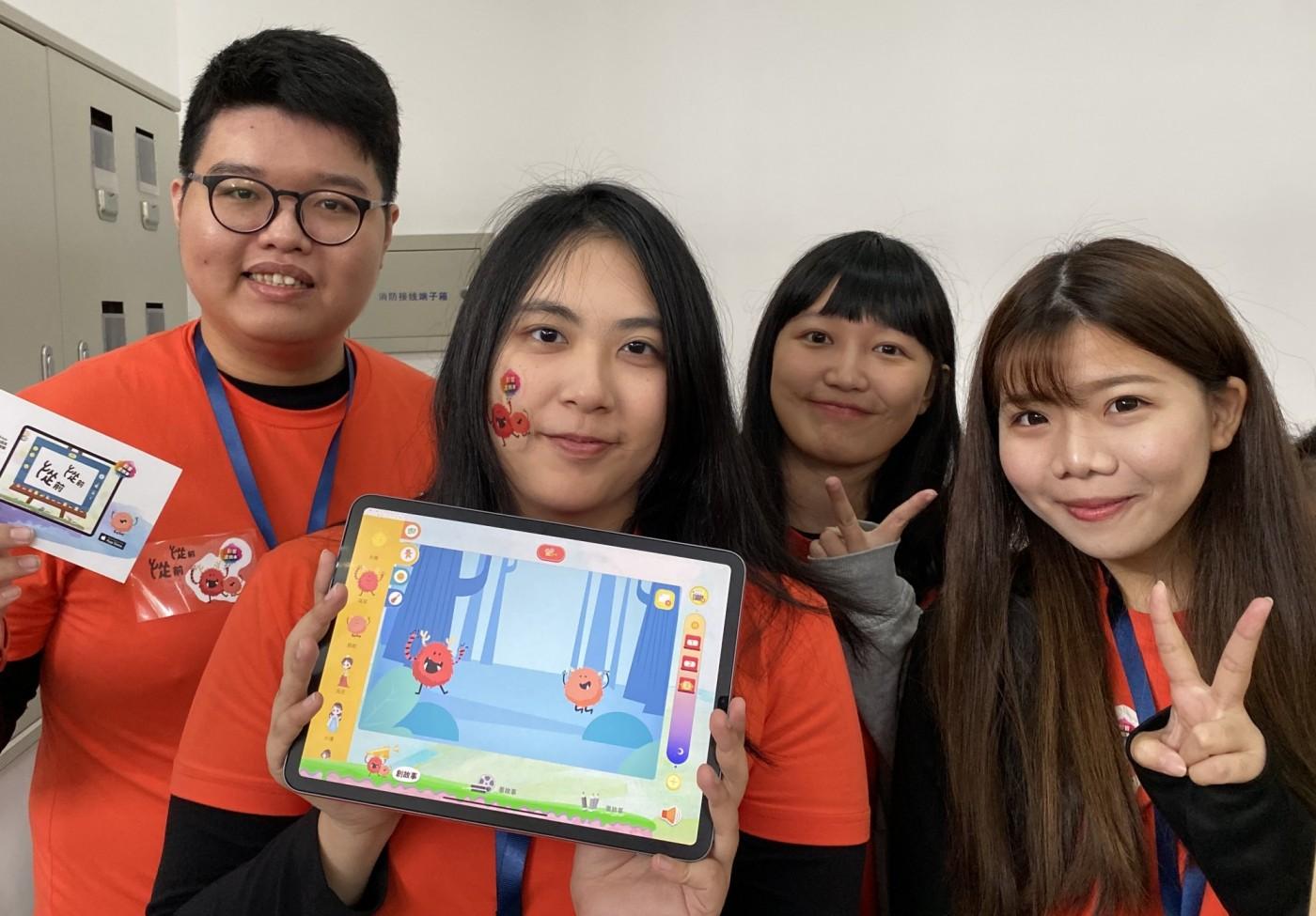 打敗千組團隊、奪蘋果APP大賽一等獎!北教大超冷門「玩具設計系」4碩士生的開發心路