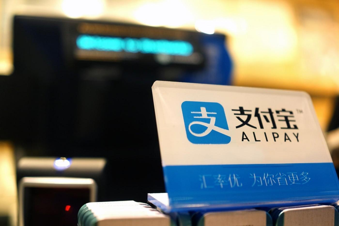 解除封印!支付寶開放外國旅客綁定信用卡儲值,微信支付也近了