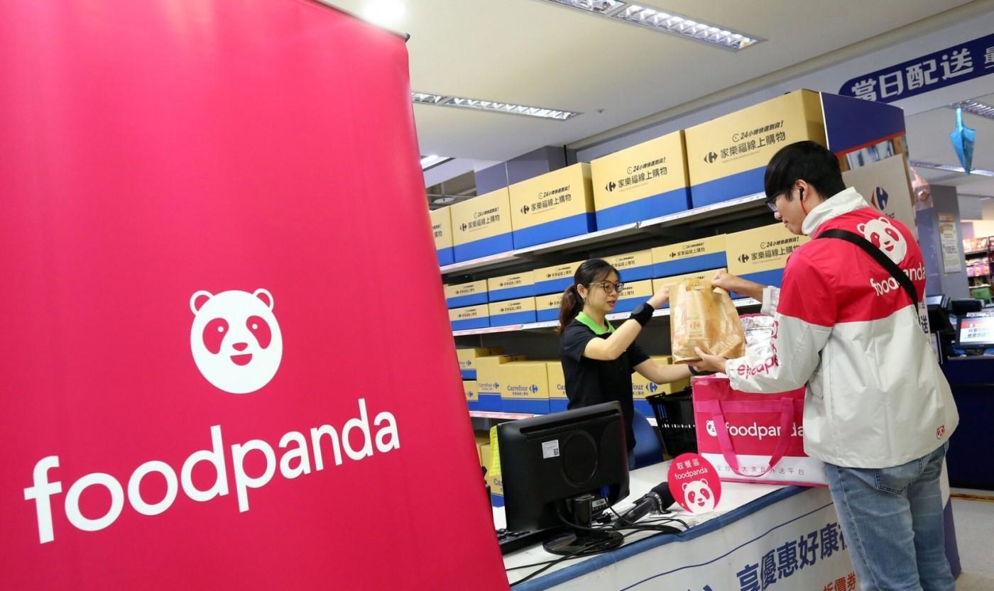 一張表看台灣超市、量販店外送布局,家樂福如何扮演關鍵角色?