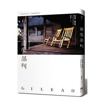 02 Gilead _ 博客來 02.jpeg