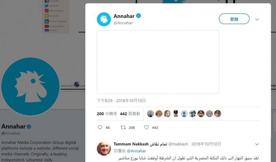 """img 1573630361 90436@900 - 让人民写下真正的头条!黎巴嫩《An-Nahar》发行""""空白报纸""""抗议政府,获戛纳国际创意节最大奖"""