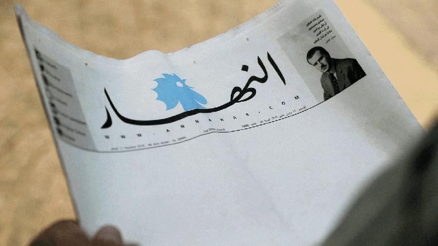 """img 1573630364 63899@900 - 让人民写下真正的头条!黎巴嫩《An-Nahar》发行""""空白报纸""""抗议政府,获戛纳国际创意节最大奖"""