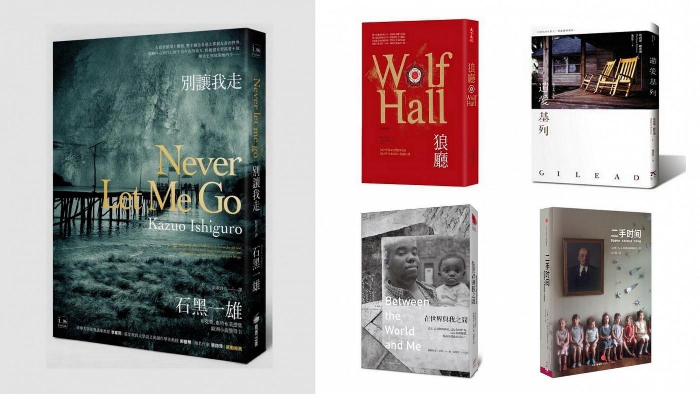 21世紀百大書單!《衛報》精選近 20 年好書推薦,涵蓋小說、文史、社會學、心理學   ShoppingDesign
