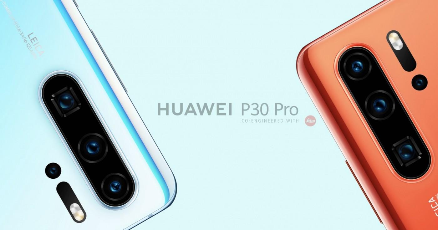 華為手機軟體更新出現「中國台灣」,NCC強硬要求復原並切結