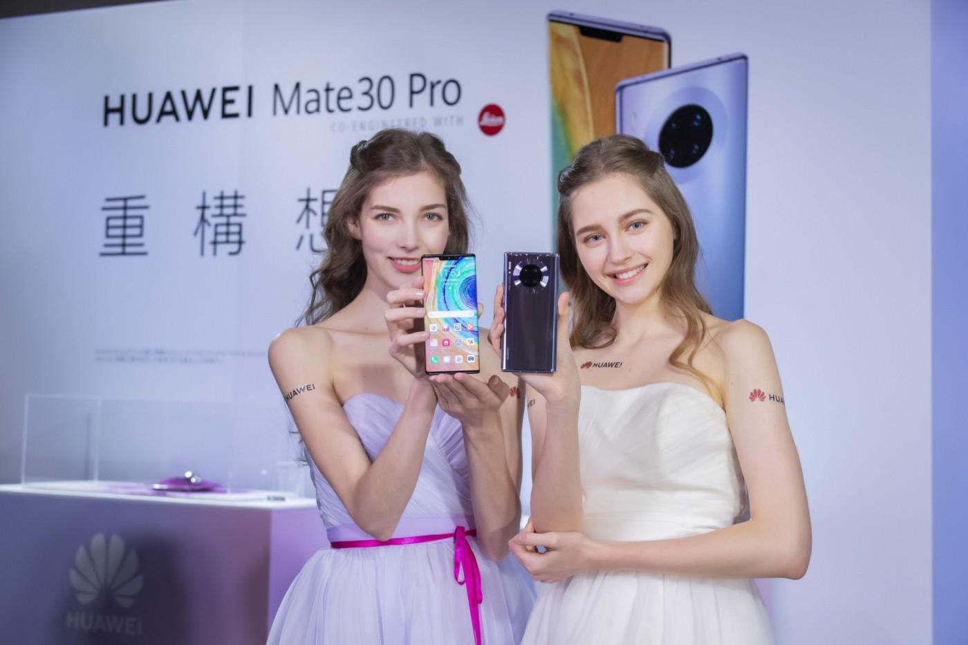 不賣了!華為Mate30 Pro來台生變,發表21天後官方宣佈取消上市