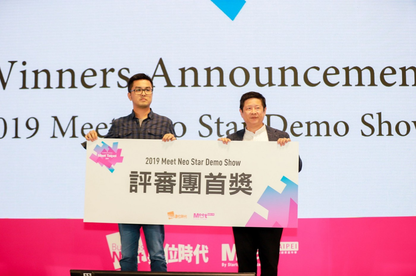 2019 Neo Star揭曉!首獎由AI語音管家犀動智能奪得,5G、區塊鏈團隊也是贏家