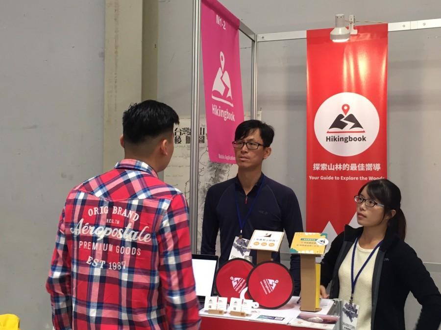 <b>2019MeetTaipei从日常找灵感把兴趣变事业也为解决问题而创业</b>