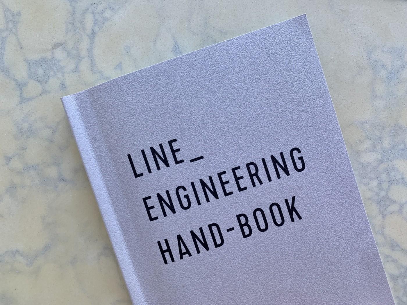 想成為LINE工程師?3大團隊精神,看跨國公司的開發文化