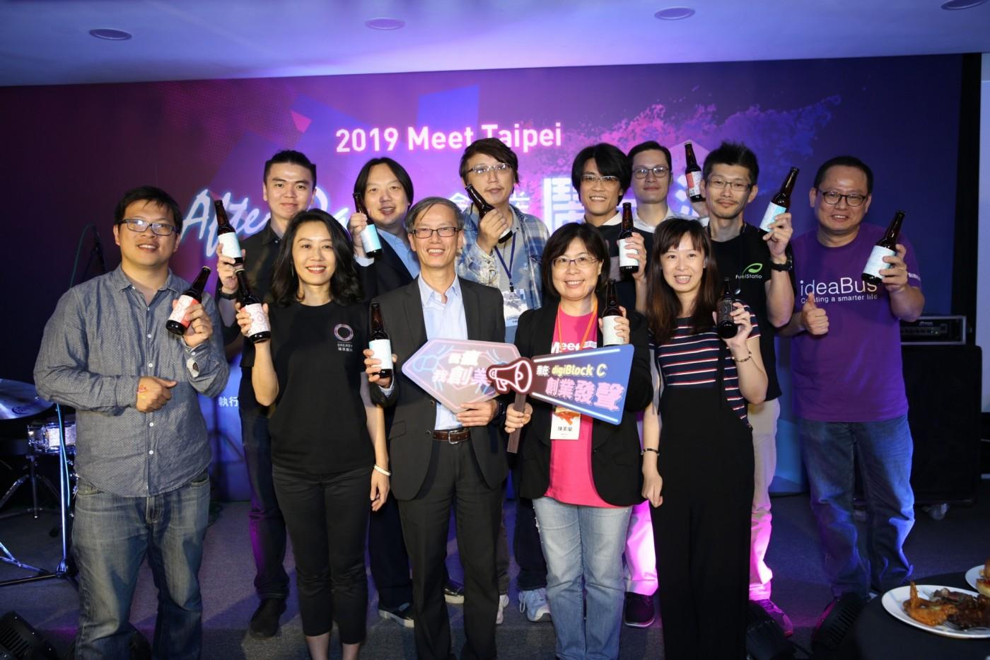 智慧物聯X 體感創新 開啟台灣數位經濟新視野