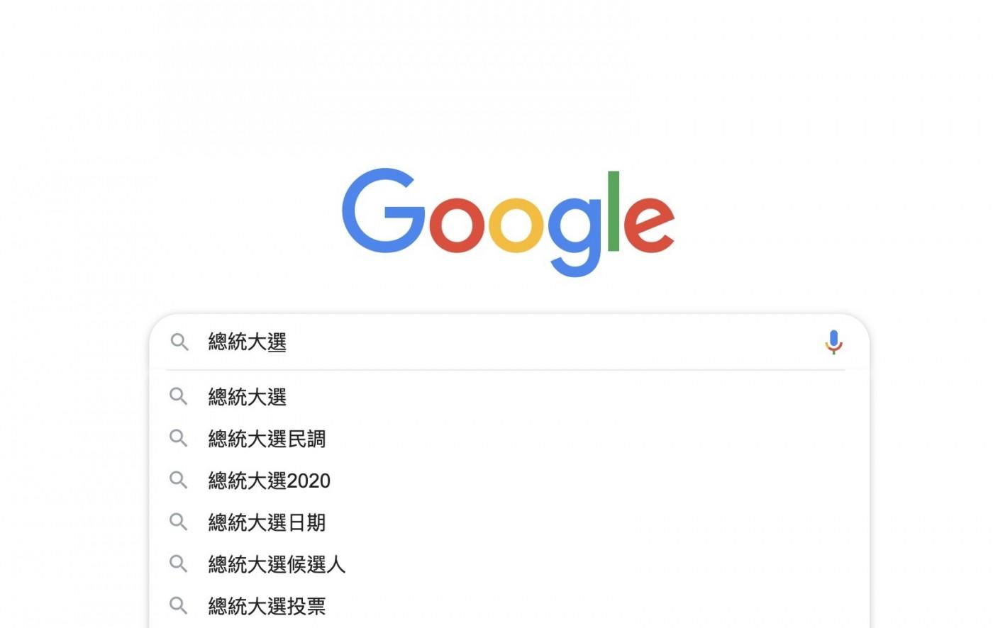 Google封印台灣「政治廣告」,為何卻說找YouTuber合作不受限?
