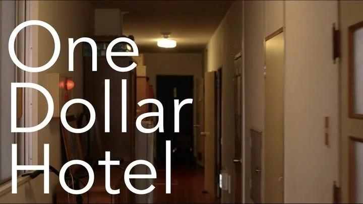 日本這家旅館住一晚不到30元,但你會被直播24小時