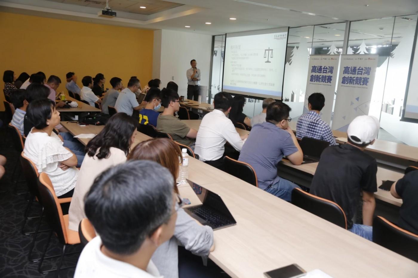 支持台灣生態系  高通攜手新創以專利佈局5G新世界