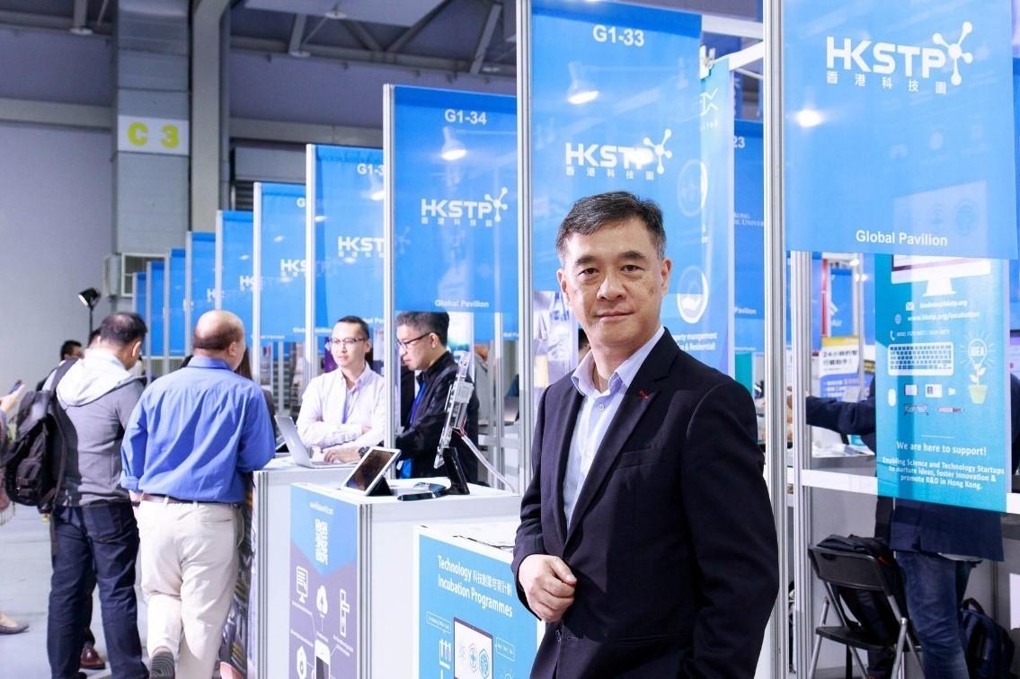 香港科技園公司打造國際創科重鎮  延攬臺灣新創發展AI、Fintech、長照、智慧城市
