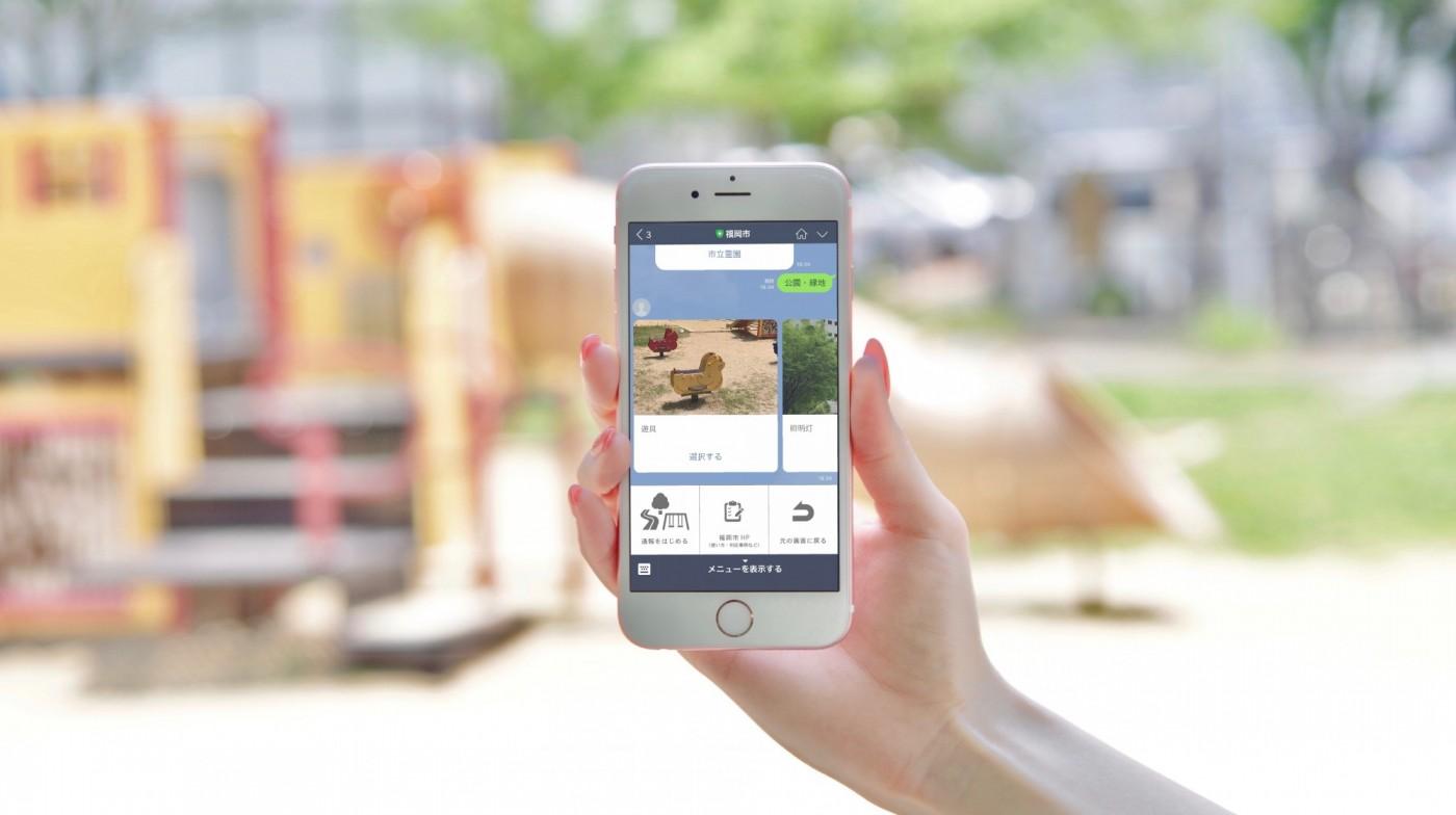 沒有5G、物聯網加持,LINE推的智慧城市為何獲日本居民98%滿意度?