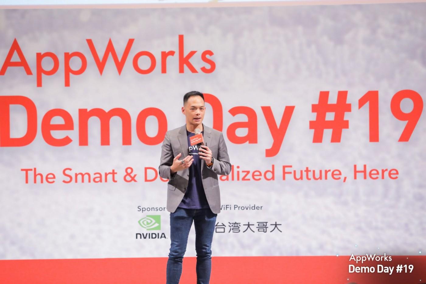 6成以上團隊來自國際,林之晨高喊「大東南亞」!AppWorks #19值得關注的5家新創