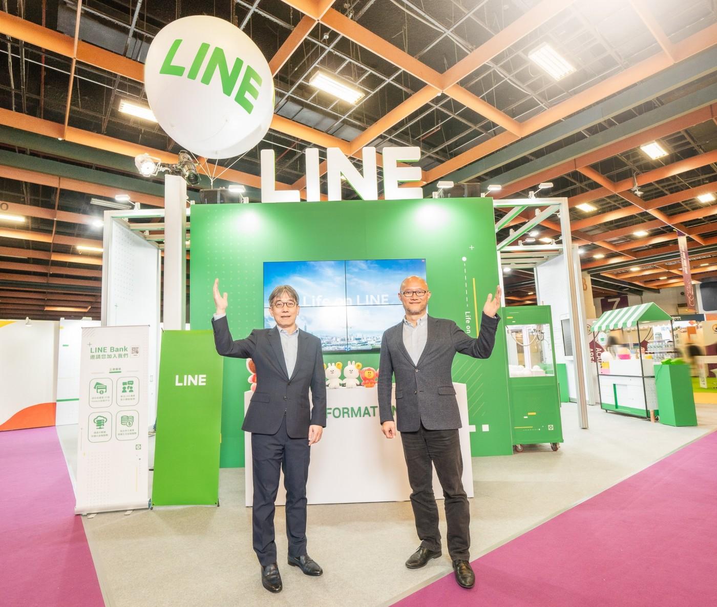 LINE BANK上線在即,職缺大開20種!為何執行長滿口AI,它能贏將來銀行、樂天嗎?