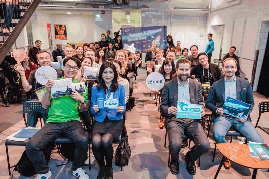台灣新創前進歐洲 連結國際展現創新光芒