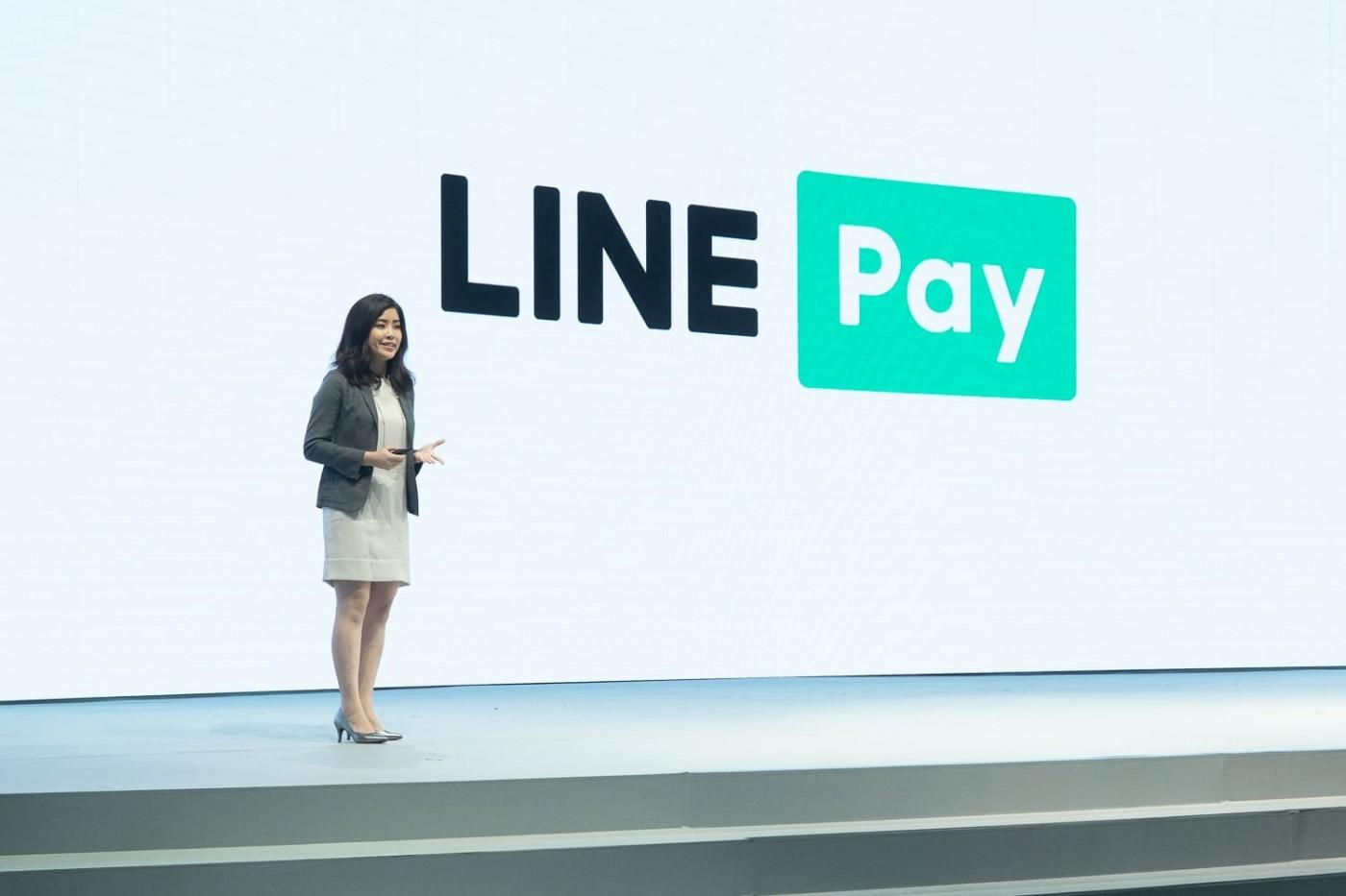 LINE Pay 4大新改變:獨立App操作更快,跨境支付2020年開放
