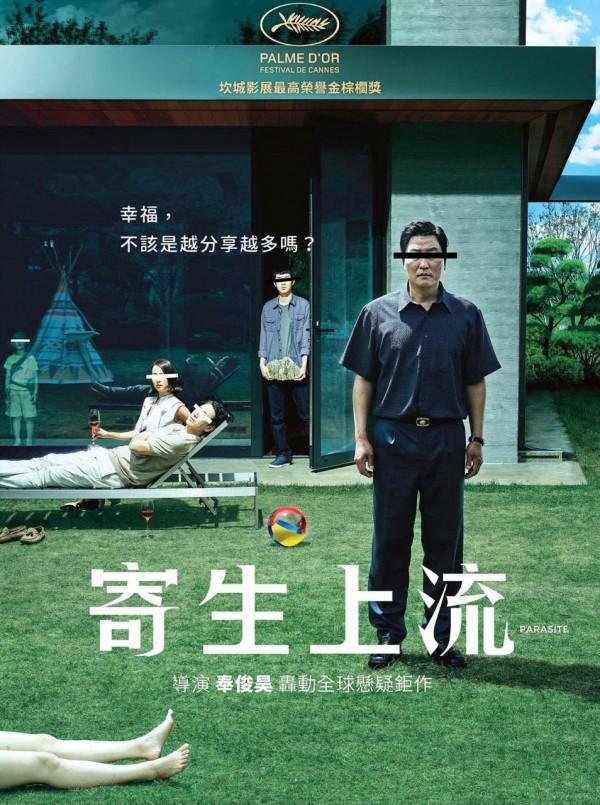 TIME 2019 10 大電影_06_Parasite.jpeg
