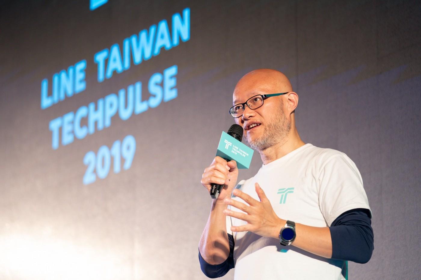 LINE服務通通AI化!LINE BRAIN計劃2020啟動,全面搶吃台灣AI商機
