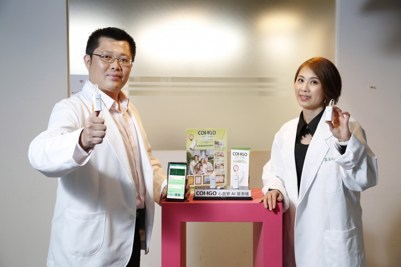 以預防醫療為使命:昌泰科醫打造全世界最迷你的心血管AI量測儀