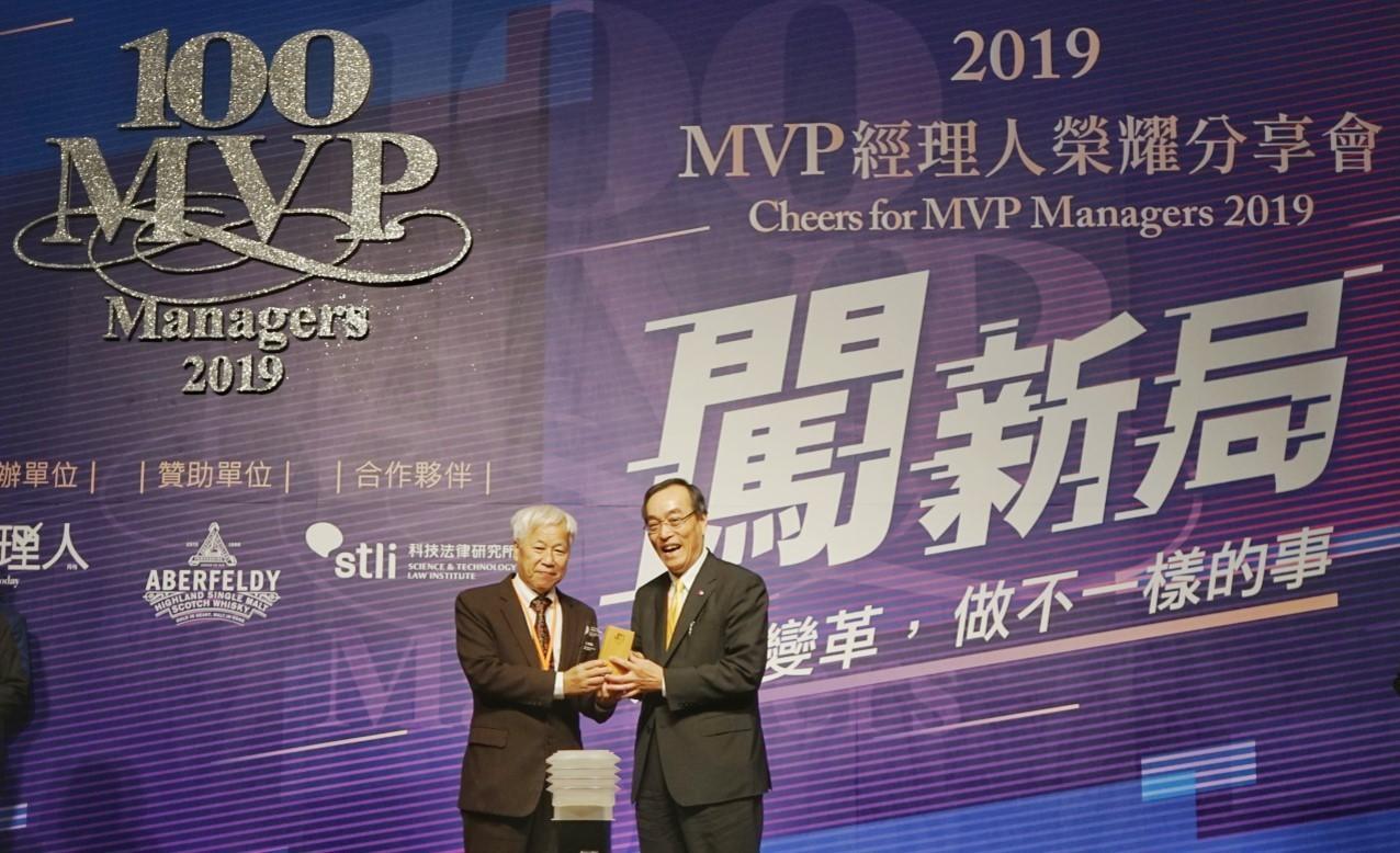 遠銀Bankee社群銀行團隊勇於突破創新 受評定為藍海領航家 登百大MVP經理人