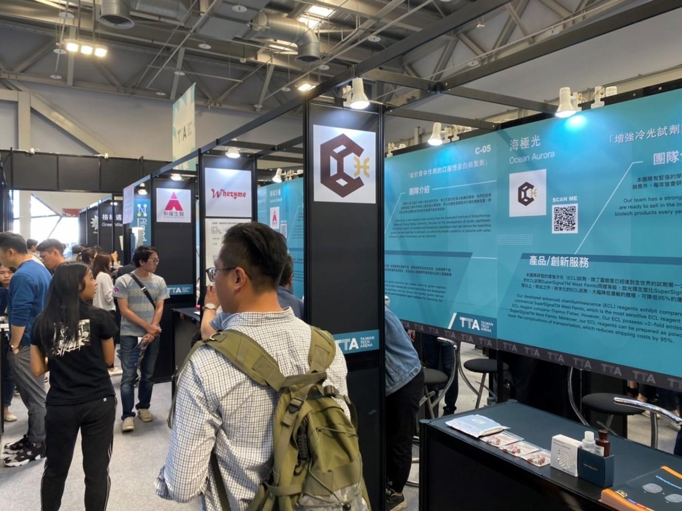 科技部6大計畫挖掘學校前瞻創新 激盪臺灣旺盛創業能量