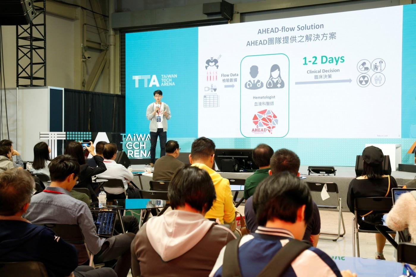 科技部舉辦Demo與論壇 逾30家科技新創展現臺灣前瞻技術力