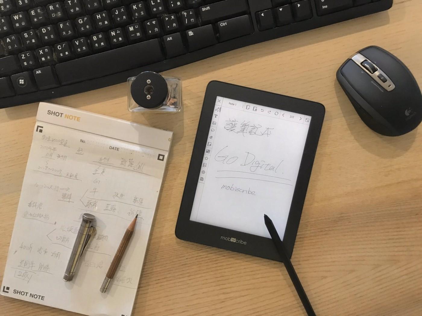 翻轉你的筆記,給北極熊一條生路!Mobiscribe電子筆記本來了!
