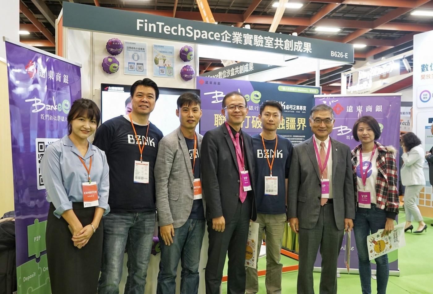 遠銀Bankee社群銀行攜新創推2大首例 現身台北金融科技展 展示數位金融創新成果