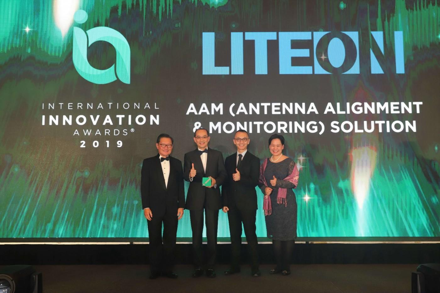 光寶科技榮獲2019 International Innovation Awards國際創新獎