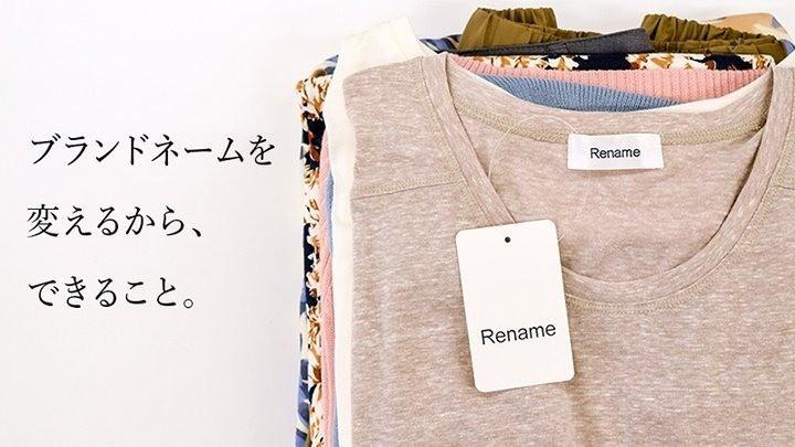 這家日本新創專門「抹掉Logo」,為什麼吸引了超過200家品牌服飾跟它合作?