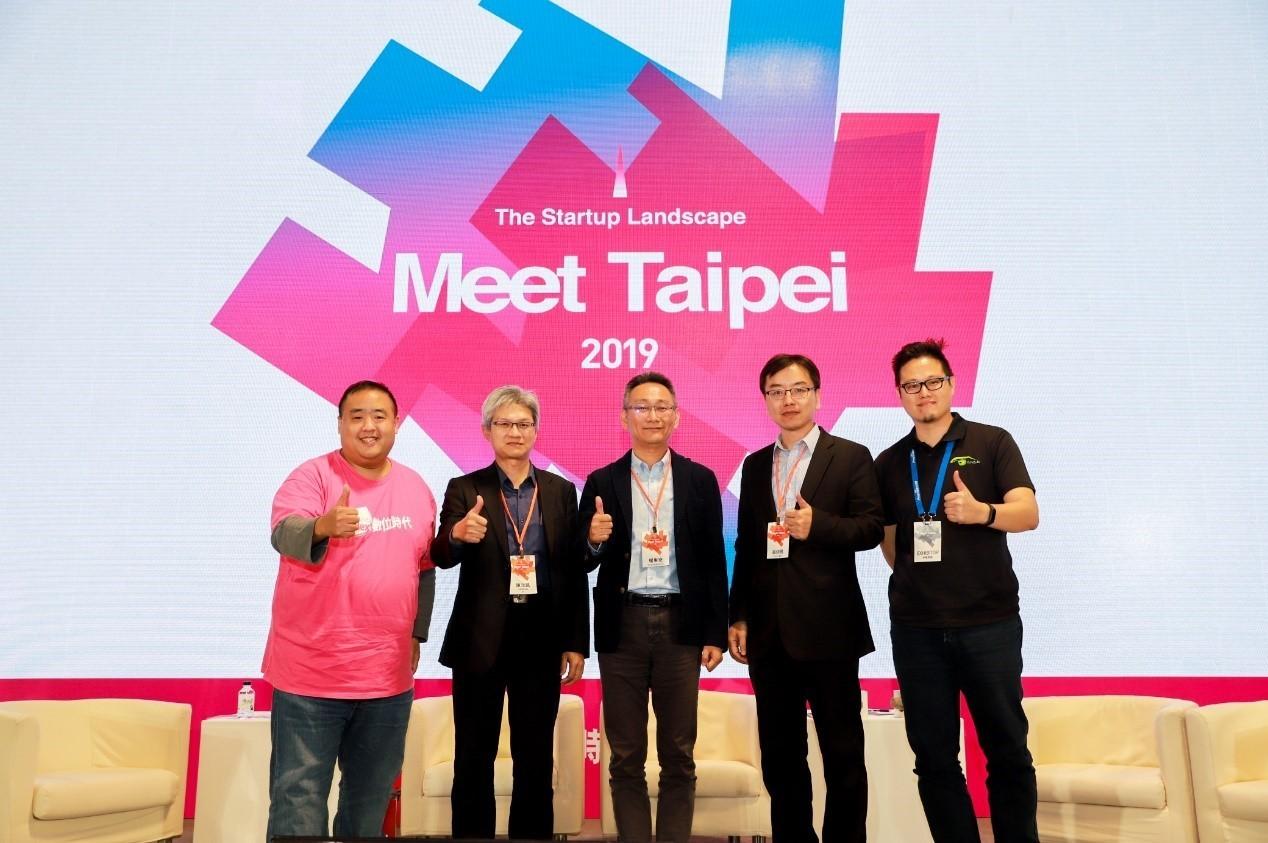 「亞洲.矽谷創業對談:5G應用大爆發」