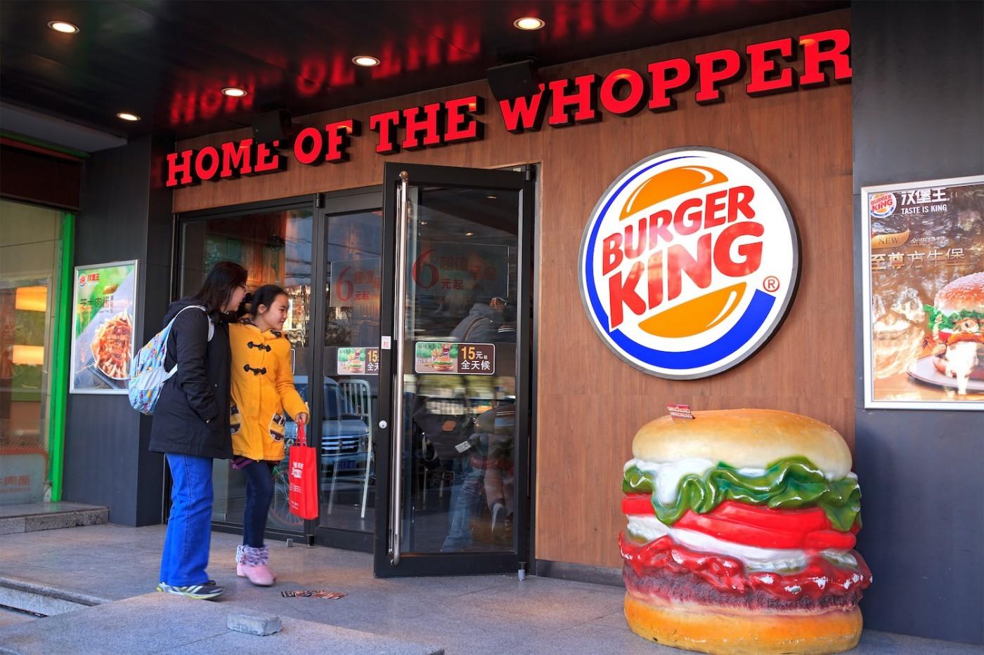 紐西蘭漢堡王母公司宣告破產,但對他國食客沒影響——解讀漢堡王背後的資本