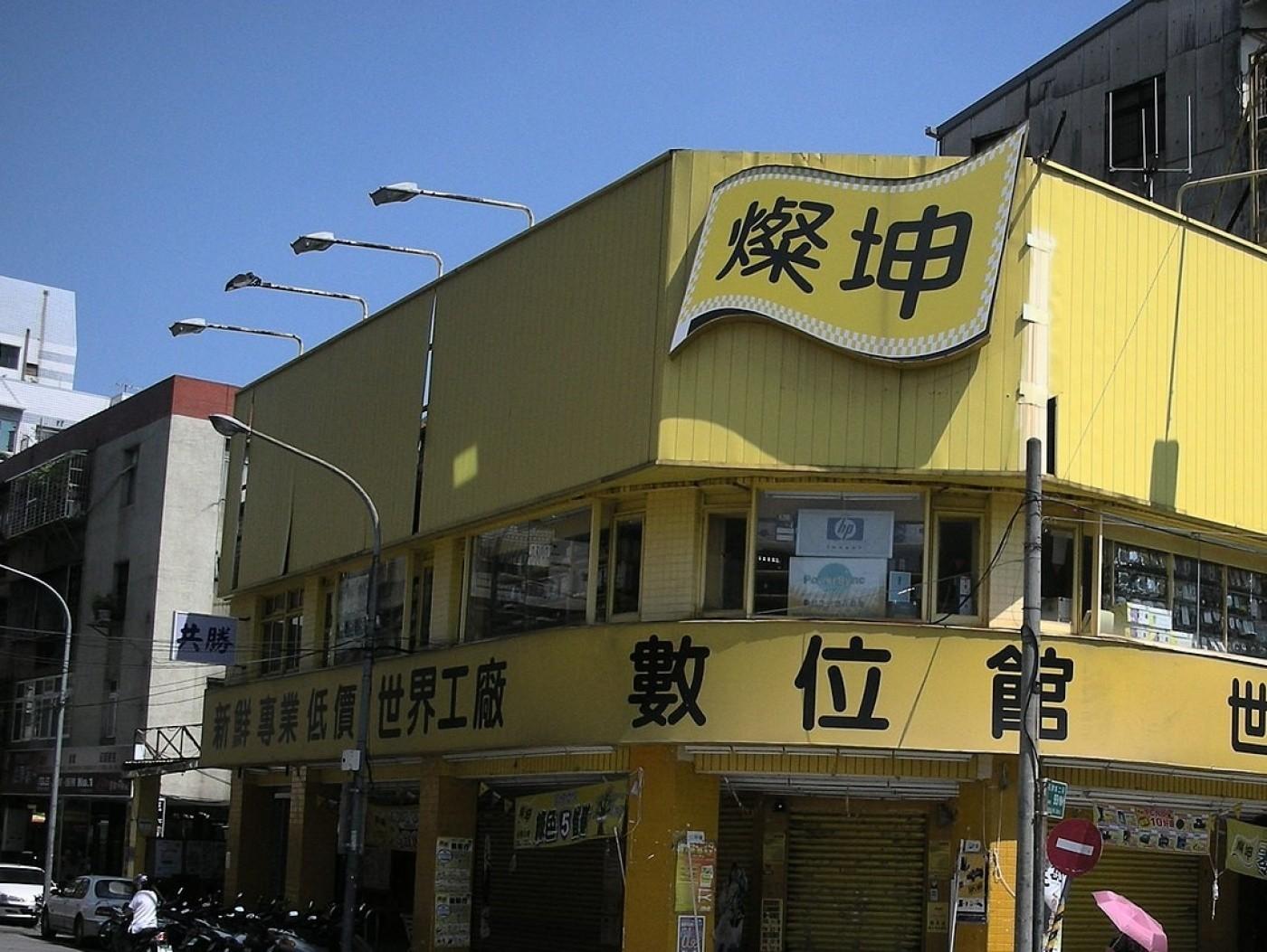撐不住!燦坤旗下燦星旅行社將出售,買主是台南幫遊艇王國老闆