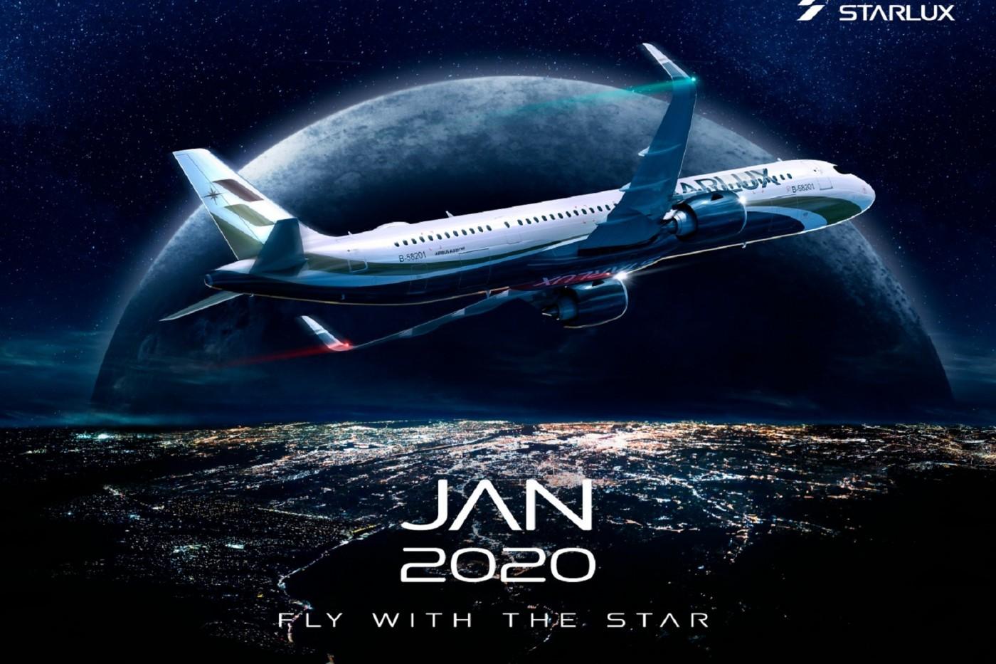 星宇航空機票今正式開賣!首推「家庭帳戶」累哩程,訂票細節、機上亮點服務一次看