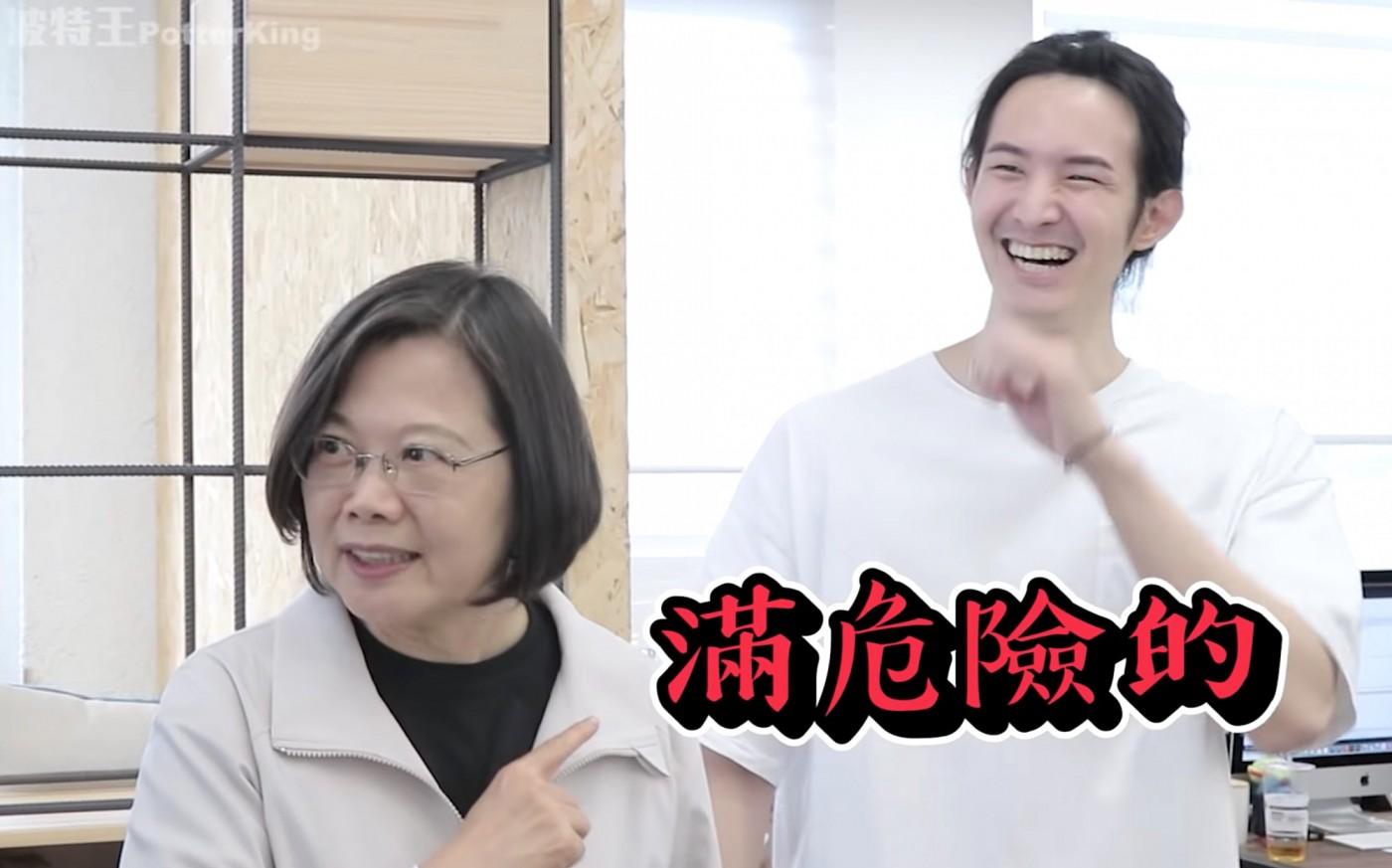撩一下總統卻被封殺!網紅波特王拒刪影片遭中國方解約,為何連百萬粉絲微博帳號都沒了?