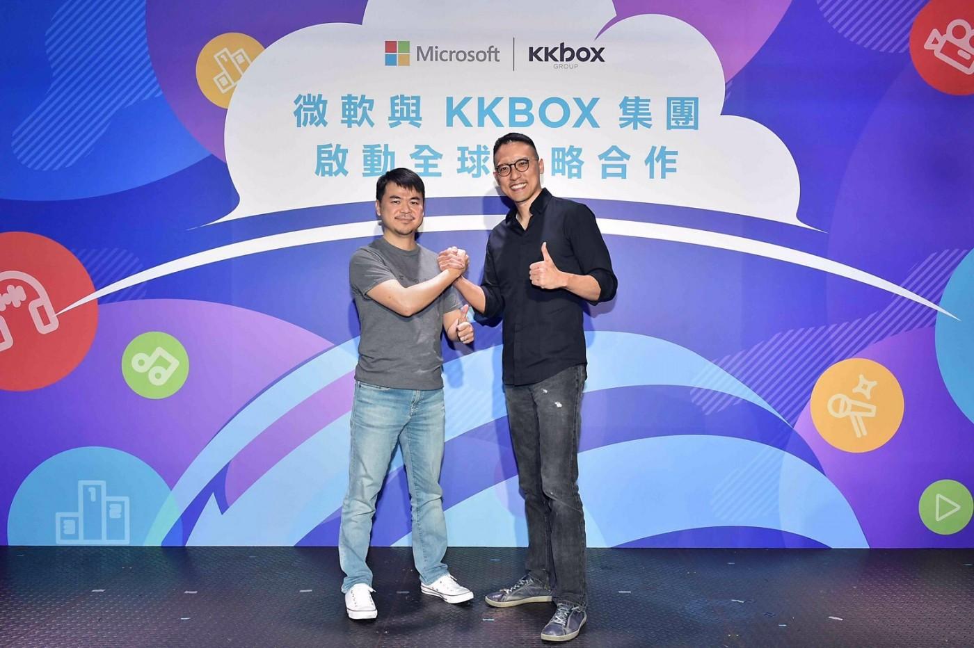 牽手微軟!KKBOX啟動全球布局,旗下影音串流技術銷往全球