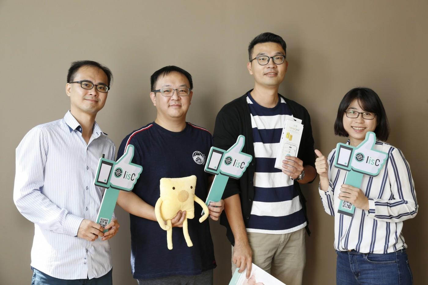 工業局IisC計畫助力愛微科開發全球最輕薄智慧體溫貼片