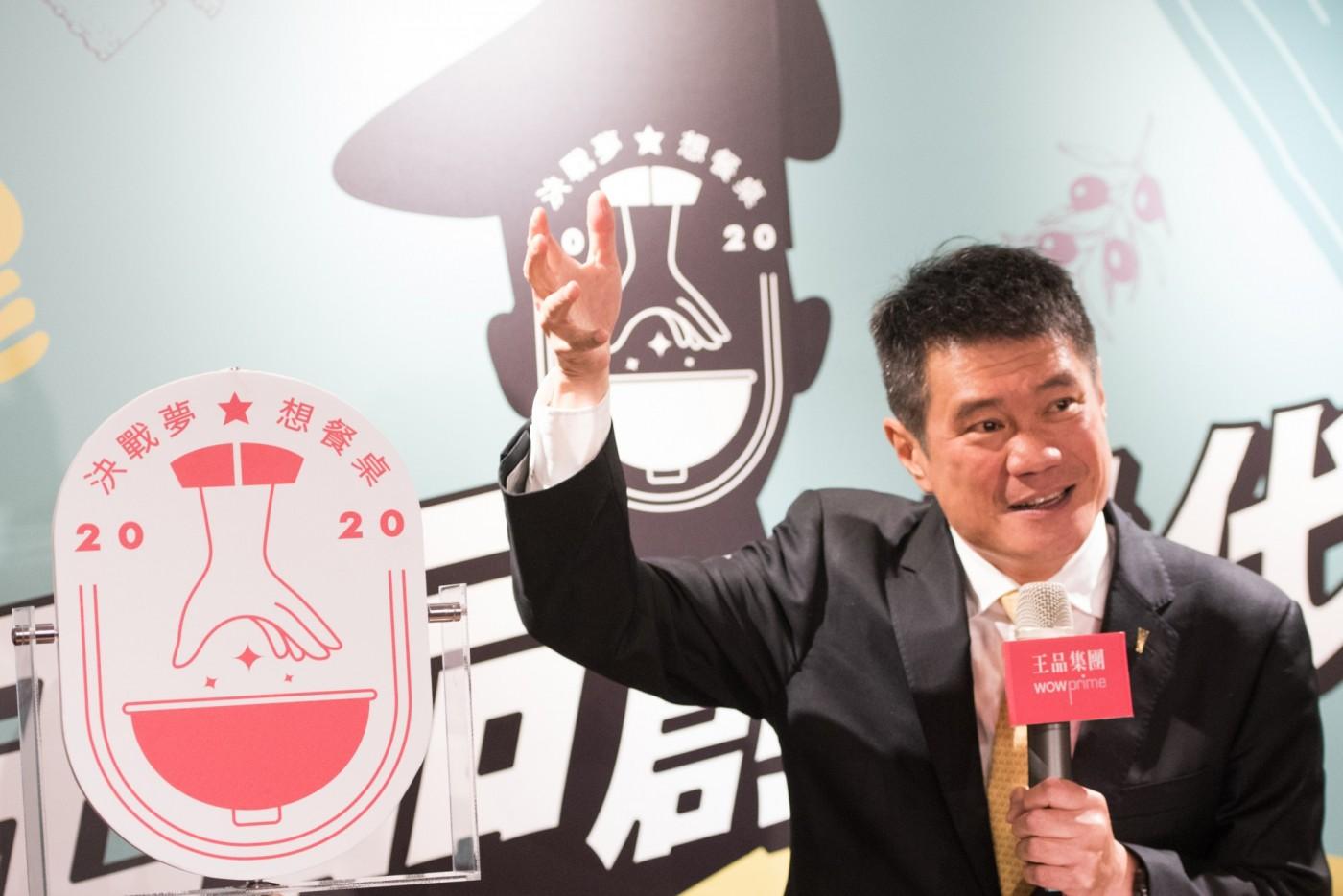 找回創業魂!王品砸5千萬元成立天使基金,投資台灣餐飲創業家