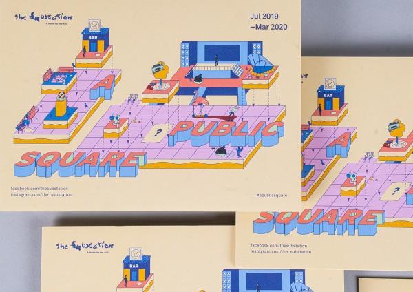 2020 視覺設計趨勢 09_03 Qu'est-ce Que C'est Design Singa