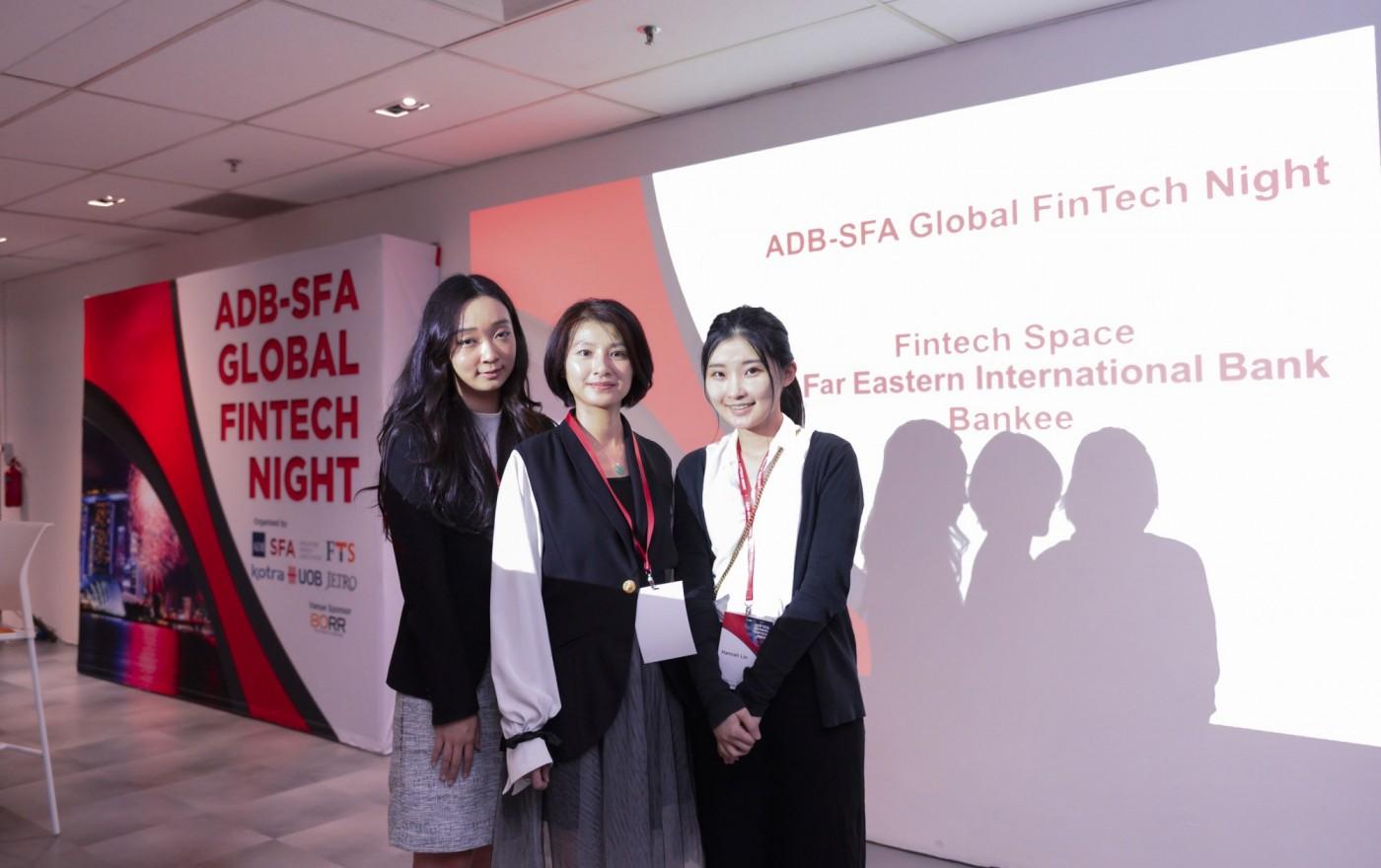 2019新加坡金融科技展 遠銀社群銀行Bankee 躍上國際舞台